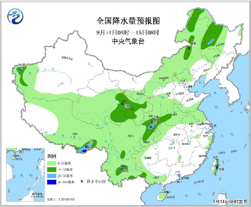 """2018年9月14日未来三天全国天气预报:台风""""山竹""""向西偏北方向移动  冷空气影响北方地区"""