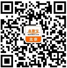 2018北京菊花文化节门票价格及微信购票入口