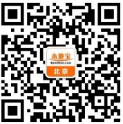 2018北京红螺寺国庆金秋游园会活动内容及游玩攻略
