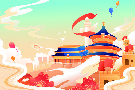 2020十一北京恭王府门票能现买吗?