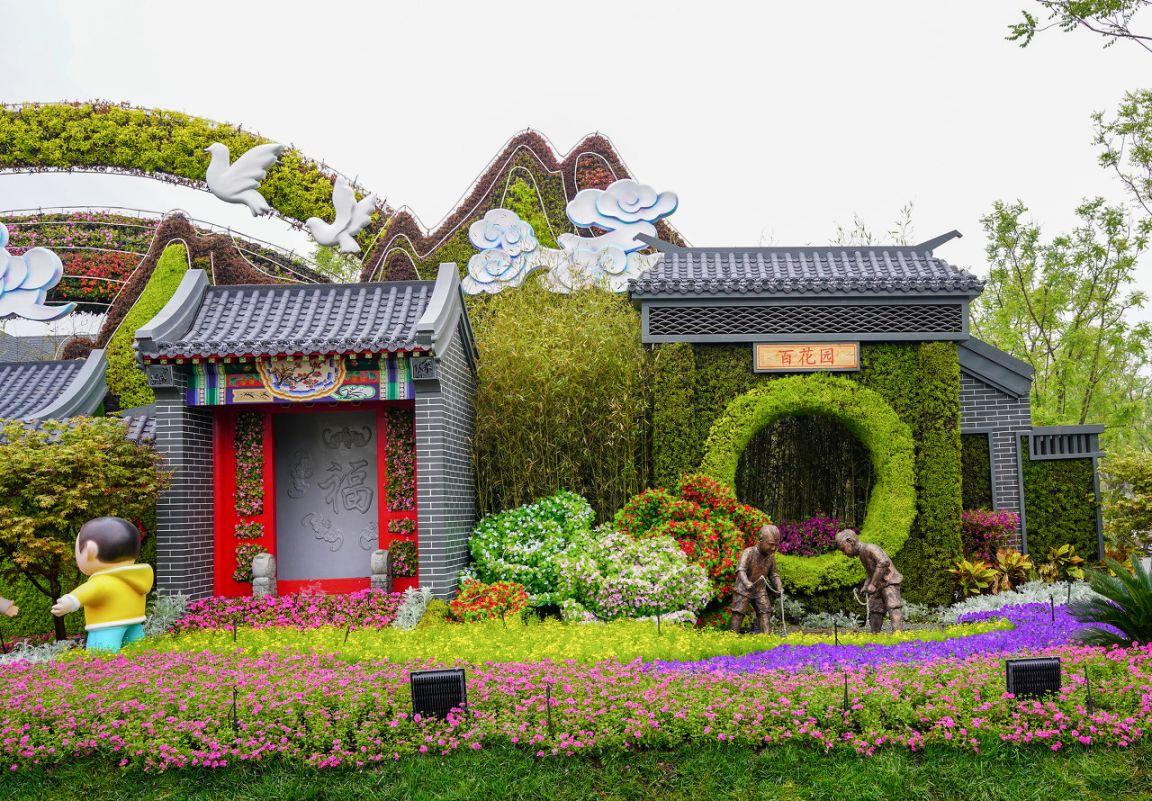 2021北京国际花园节全程票有吗?
