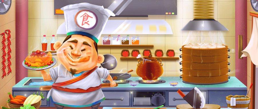 2020北京米其林指南发布 23家餐厅上榜