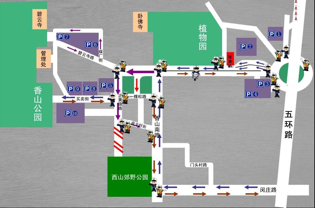 2019年北京香山红叶最佳观赏时间及交通信息须知