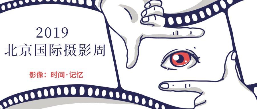 http://www.bjgjt.com/shishangchaoliu/81310.html