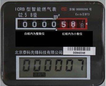 2019年-2020年北京自采暖補貼通知