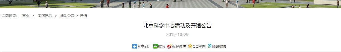 http://www.edaojz.cn/qichexingye/315230.html