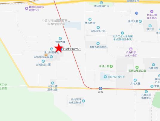 石景山瑞锦苑共有产权房项目资格审核结果查询、复核公告