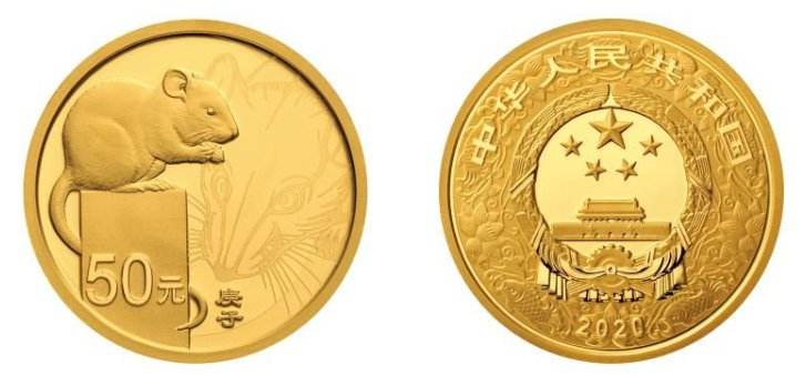 2020鼠年金銀紀念幣發行 購買入口在這里