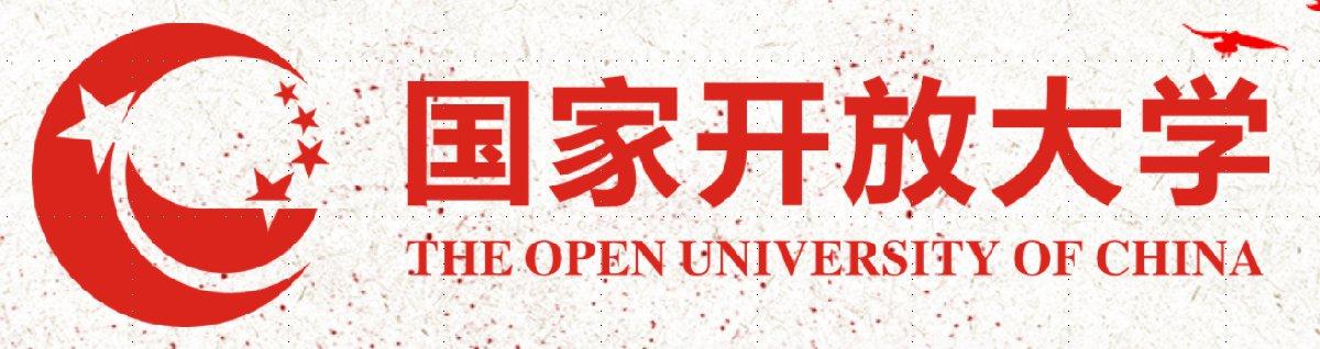 蓝底免冠照片是什么_国家开放大学报名条件及所需资料(专科+本科)- 北京本地宝