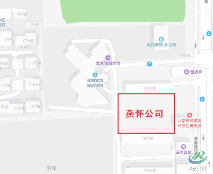 北京市公租房申请_2019年北京怀柔区公租房剩余房源选房公告- 北京本地宝