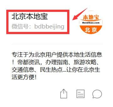 2020北京元旦漫展大盘点(时间+地点)