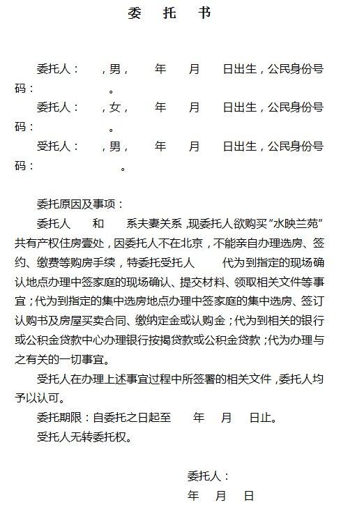 http://www.weixinrensheng.com/sifanghua/1245586.html