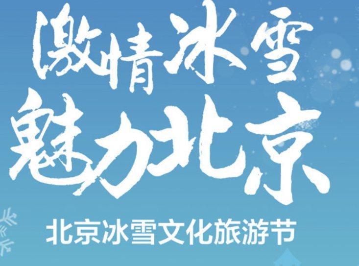 http://www.bjgjt.com/wenhuayichan/101910.html