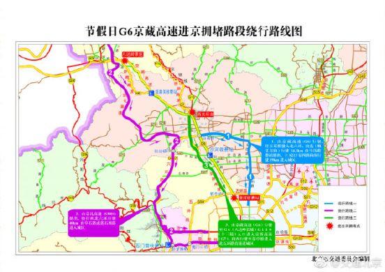 2月9日10日春节返程进京易拥堵路段及绕行提示