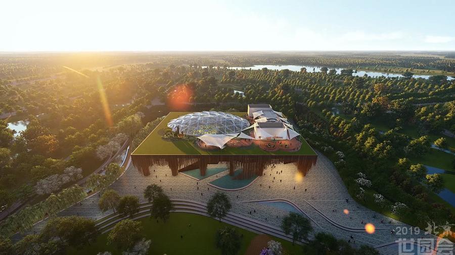 2019北京世园会植物馆开放时间
