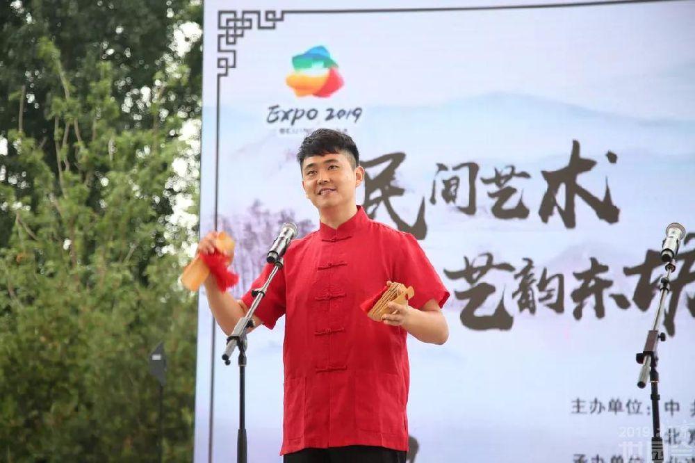 7月9日-7月14日北京世园会文艺演出活动详情