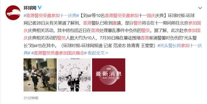 2019国庆70周年有大阅兵吗 国庆大阅兵最新消息