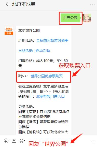 举动(工夫+门?北京夜场招聘最新2019南京地高私园外春节晚场