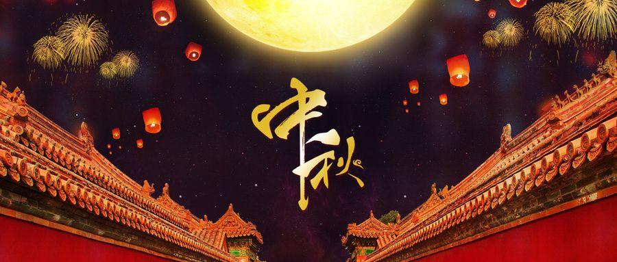 2019北京汽车博物馆中秋节活动攻略(时间+地址)