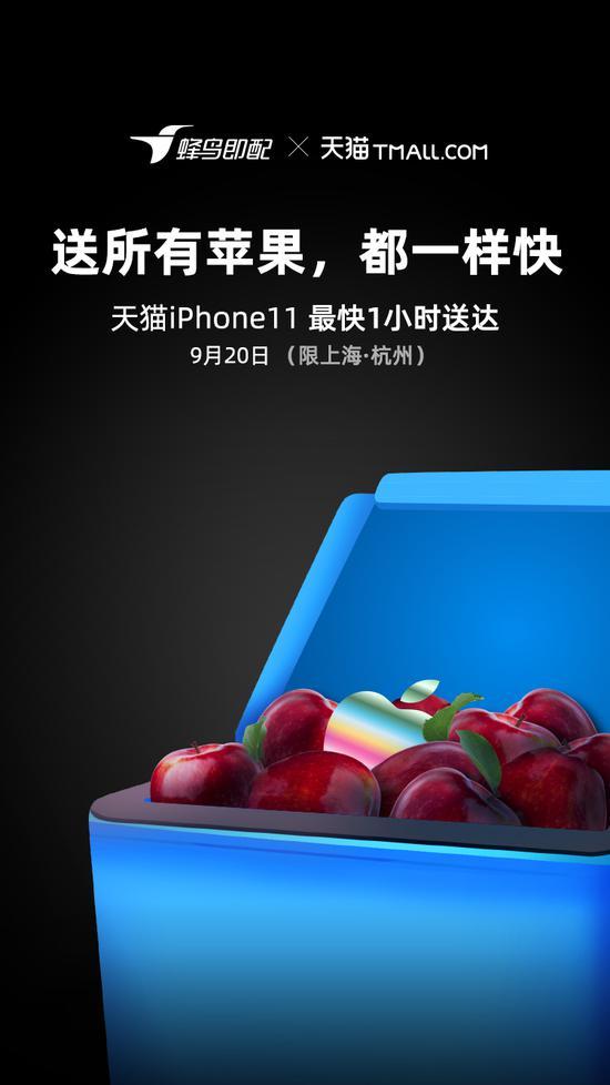 iphone11预售时间预售价格多少及购买地点推荐