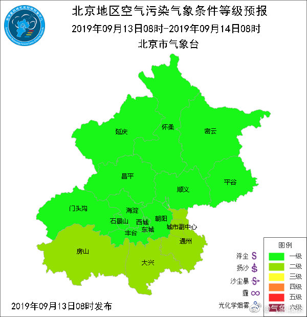 2019年中秋節北京天氣怎么樣?是否利于賞月?