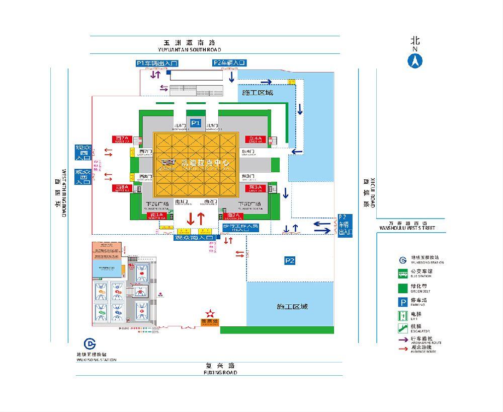 2019王俊凯演唱会在哪里举行?开唱时间地点交通指南