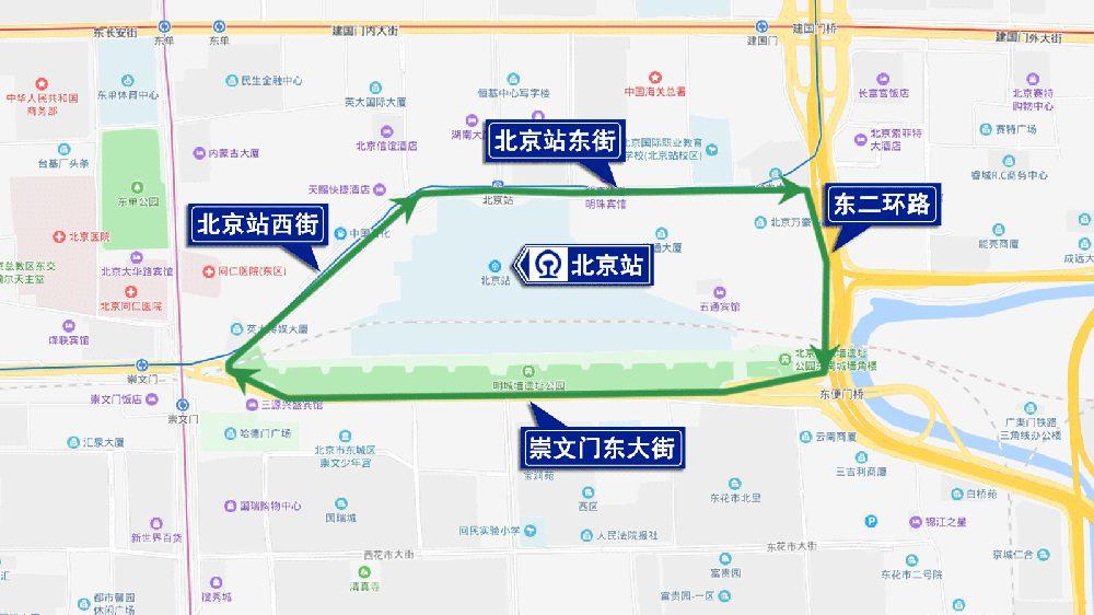 9月21日交通出行提示