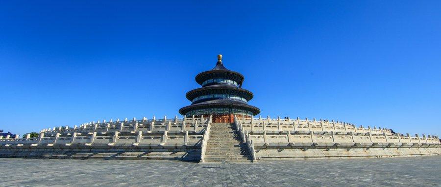 2019北京公园国庆游园活动汇总(时间+地点+内容)
