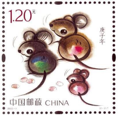 2020鼠年邮票图片设计及寓意解读(附购买入口)