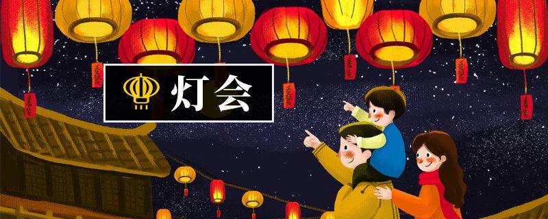 2020北京世界公园春节灯会时间门票及活动详情