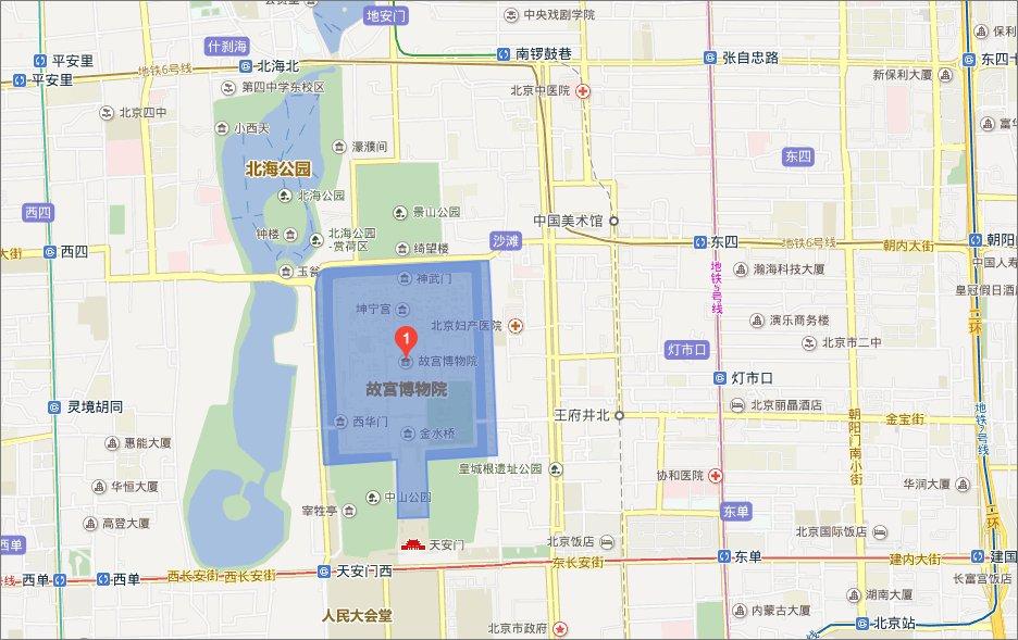 故宫博物院关于2020年春节开放时间的公告