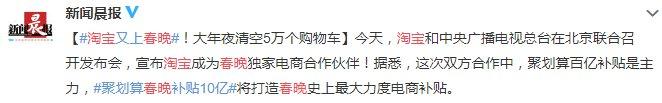 http://www.xqweigou.com/dianshangrenwu/99822.html