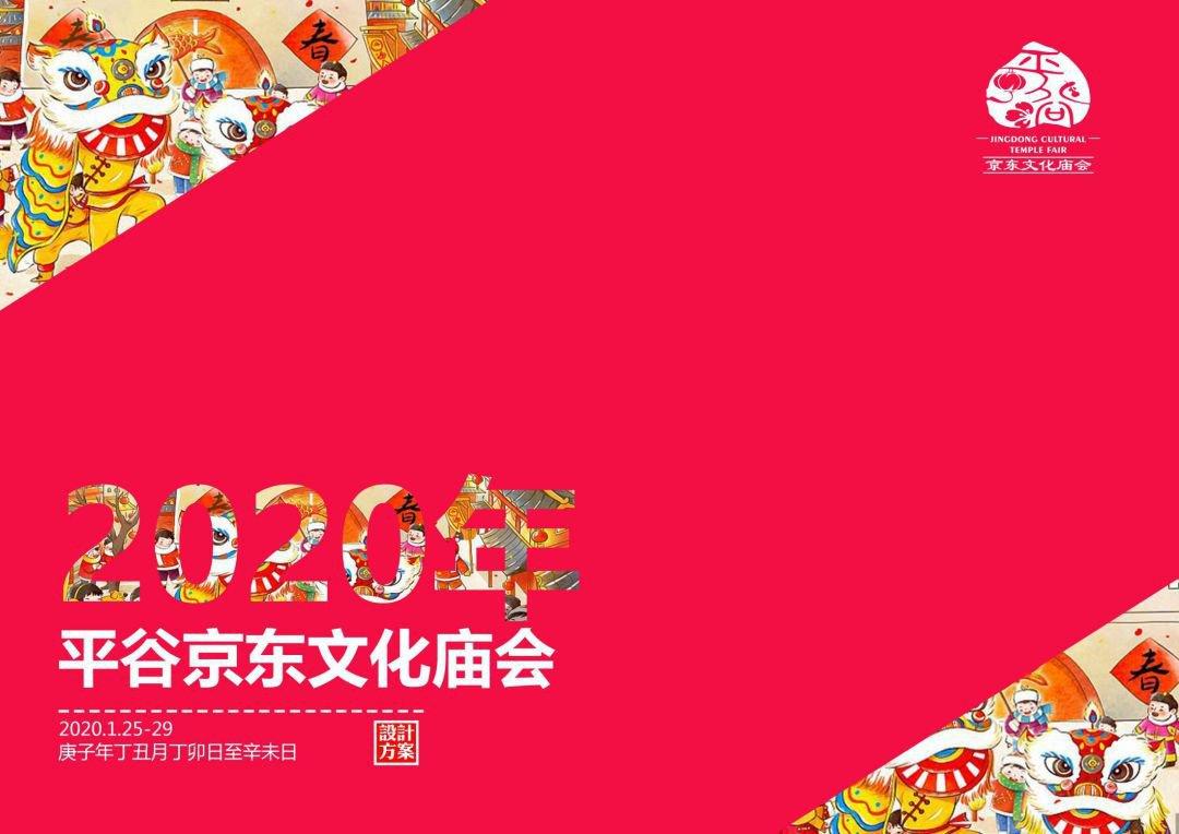 http://www.xqweigou.com/dianshangB2B/99644.html
