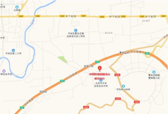 平谷中國鐵建梧桐淺山選房場地位置示意圖及溫馨提示