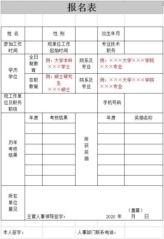 http://www.weixinrensheng.com/jiaoyu/1441726.html