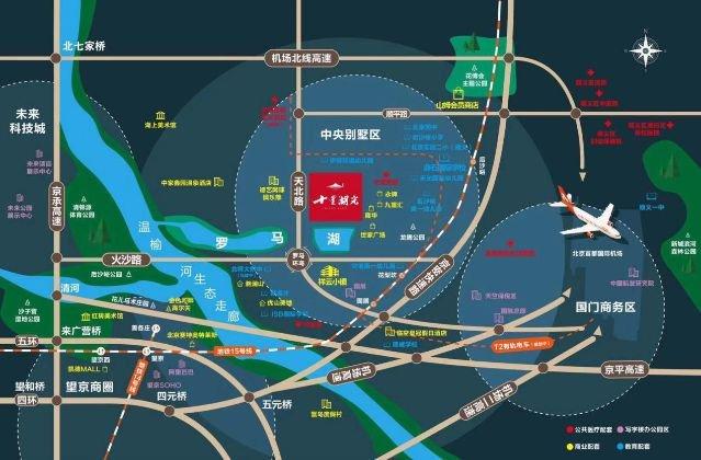 2020年北京顺义区后沙峪蓝境佳园