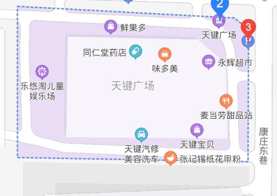 2020年第二期京牌小客车司法处置竞拍全指南(时间 入口 流程)