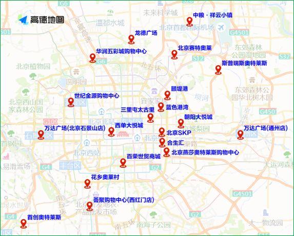 12020年11月21日至11月27日一周北京交通出行提示