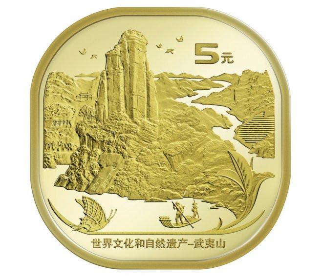 2020武夷山纪念币长什么样(正背面图案)