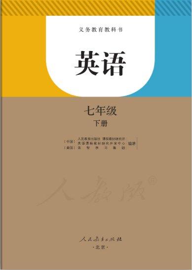 http://www.k2summit.cn/shumashebei/1978030.html