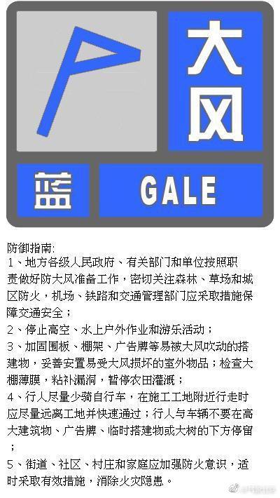 2020年3月25日10时45分北京发布