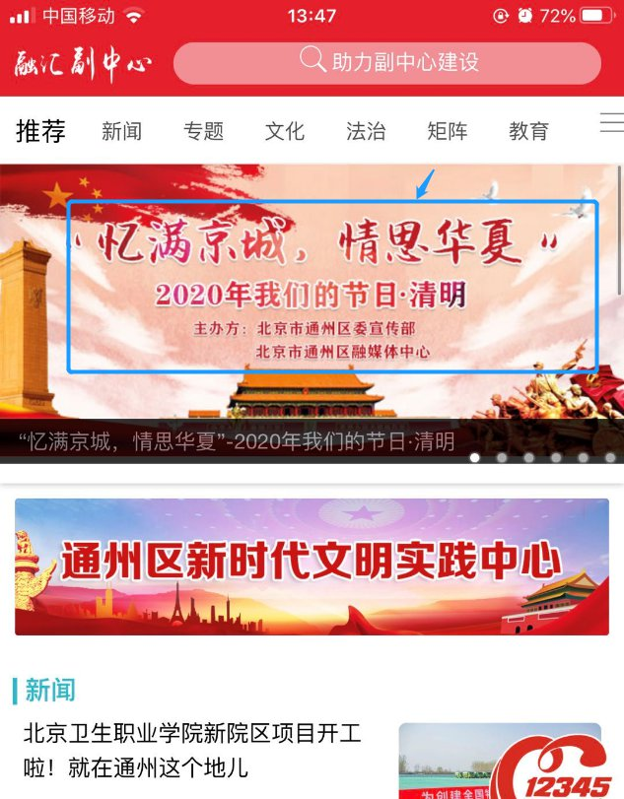 http://www.bjgjt.com/beijinglvyou/124791.html