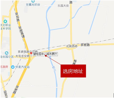 2020懷柔碧桂園中心選房場地位置示意圖及溫馨提示