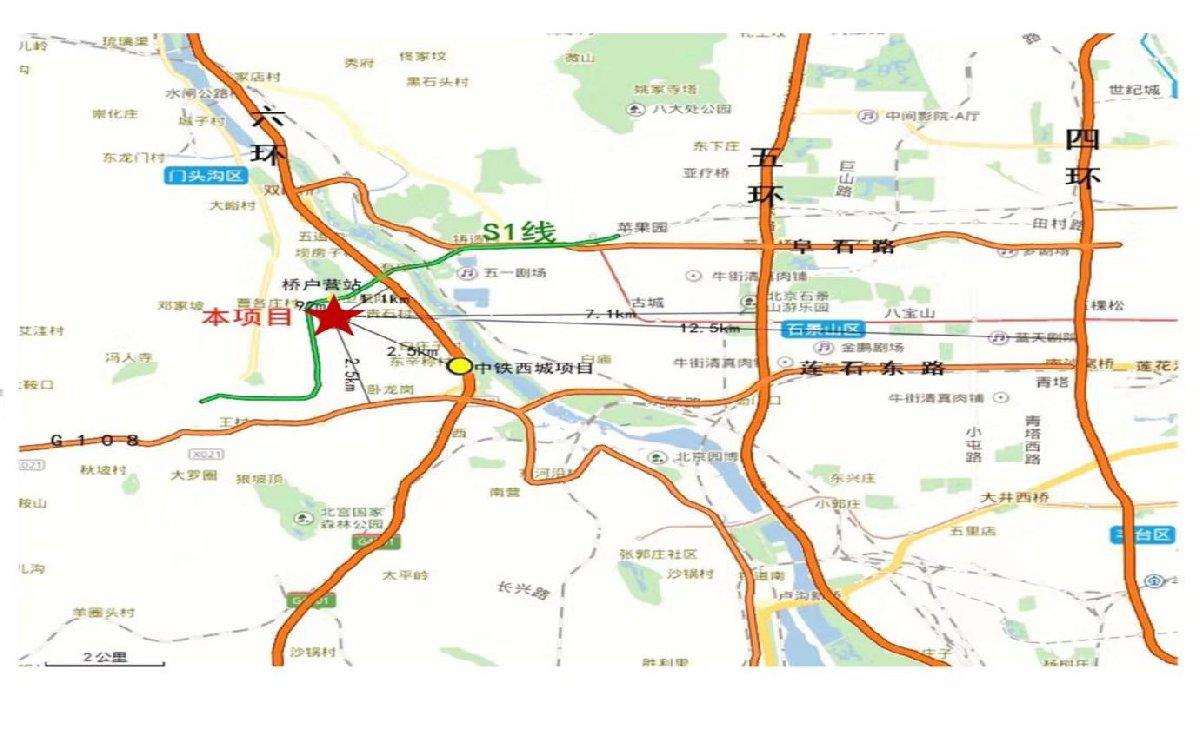 門頭溝區北京諾德彩園共有產權房項目申購公告