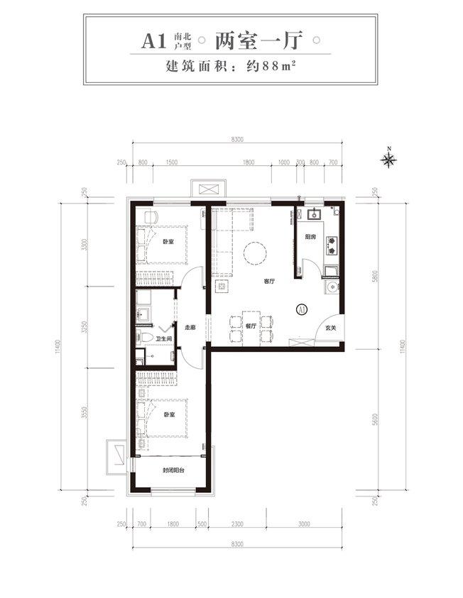 北京諾德彩園共有產權房戶型圖一覽