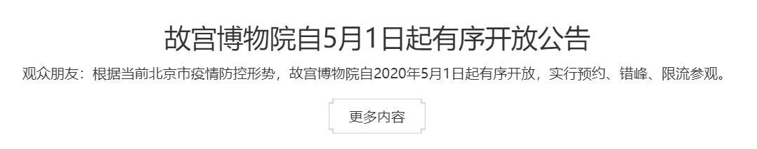 http://www.bjgjt.com/kejizhishi/141084.html