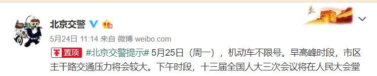 http://www.bjgjt.com/wenhuayichan/141086.html