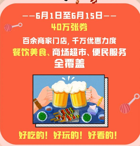 2020年6月北京西城消费券领取入口