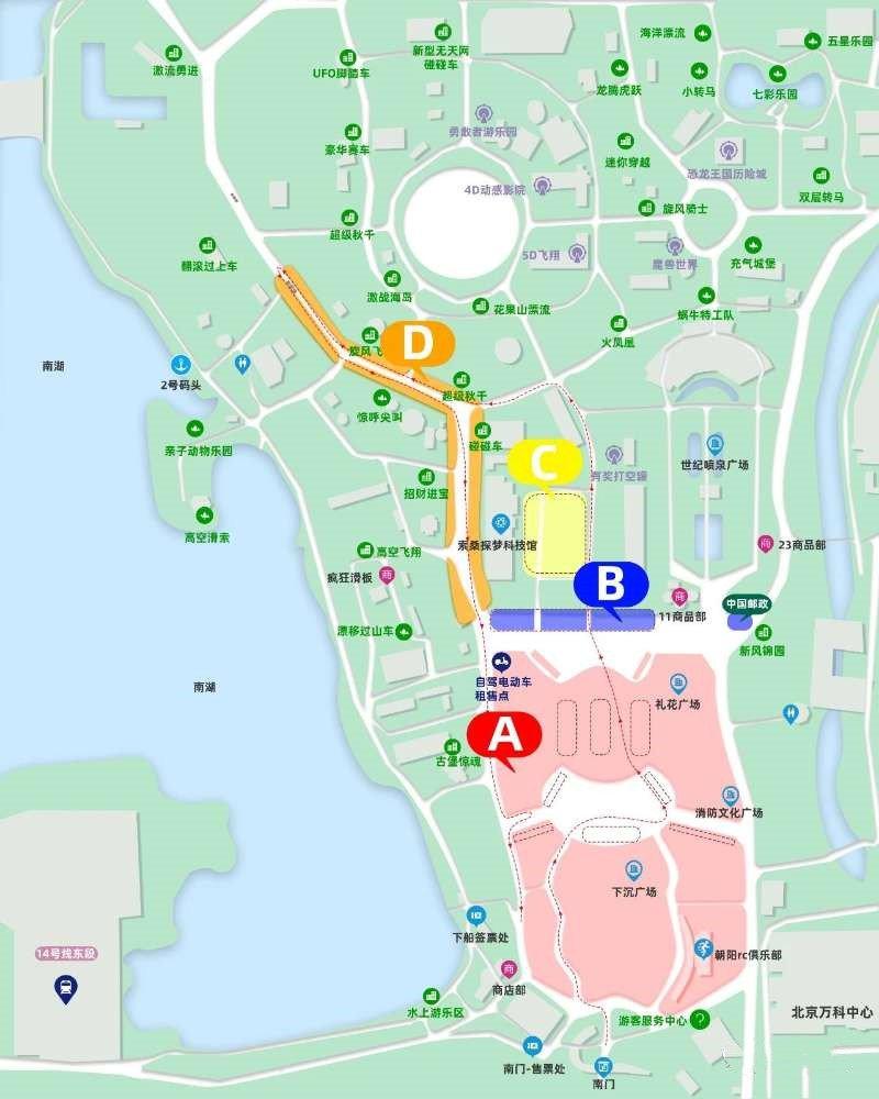 2020北京书市时间地点门票领取方法