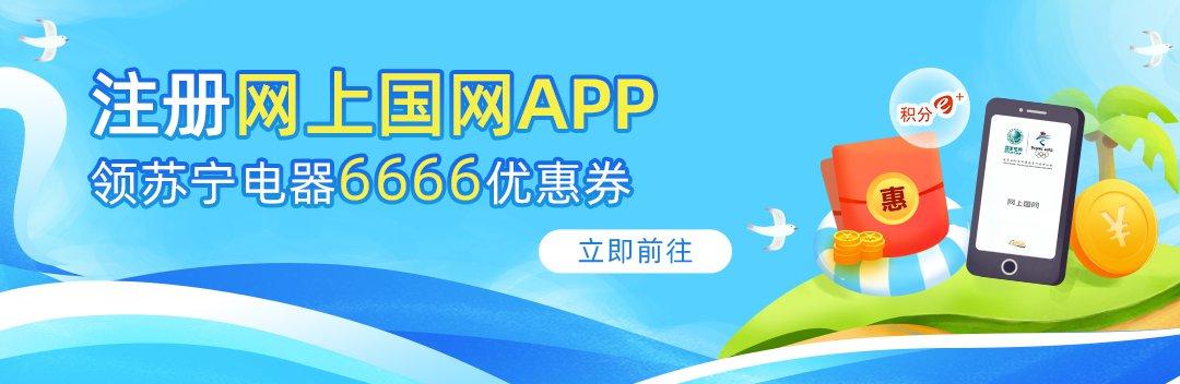 http://www.bjgjt.com/qichexiaofei/148630.html